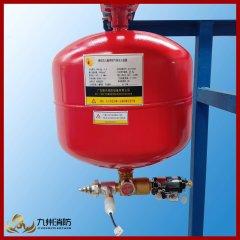 悬挂式电磁型七氟丙烷气体灭火装