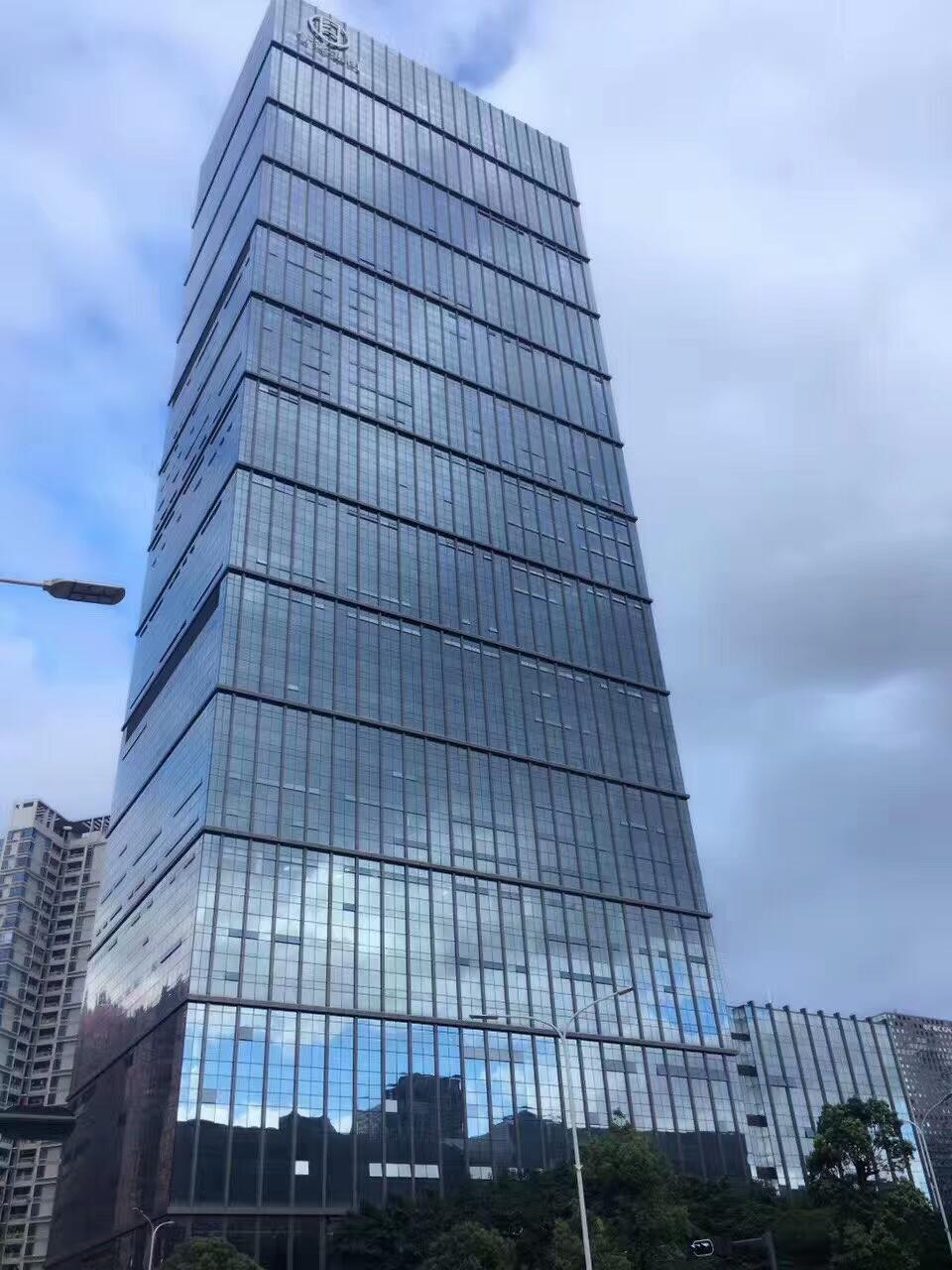 深圳生命保险大厦